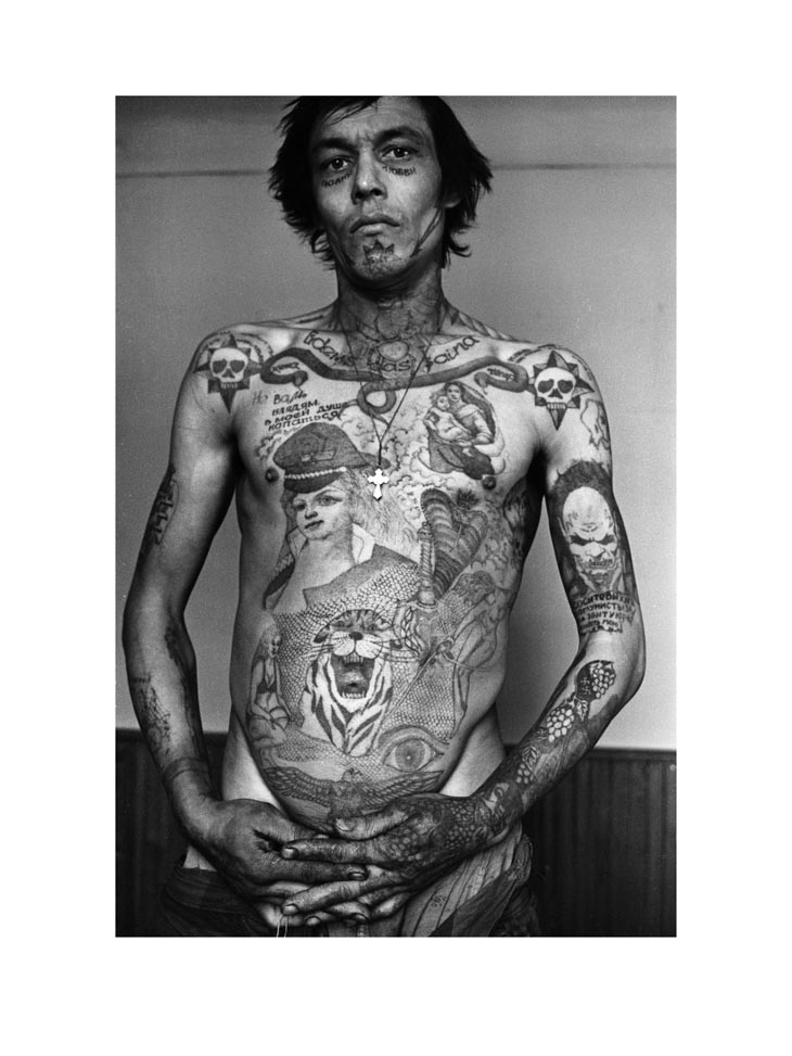 Russian Criminal Tattoos: Sergei Vasiliev