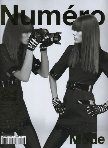 Freja Beha Erichsen Karl Lagerfeld Fashion Photography
