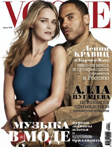 Alicia Keys Beyonce Doutzen Kroes Grace Jones Jay-Z Joss Stone Lenny Kravitz Lionel Richie Quincy Jones Zoe Kravitz Vogue Russia Photography